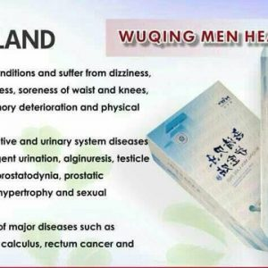 wuqing men care pad