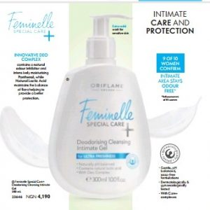 Buy Feminelle Special Care Wash For Sale In Nigeria