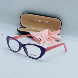 Kids Eyeglasses Frames In Nigeria For Sale